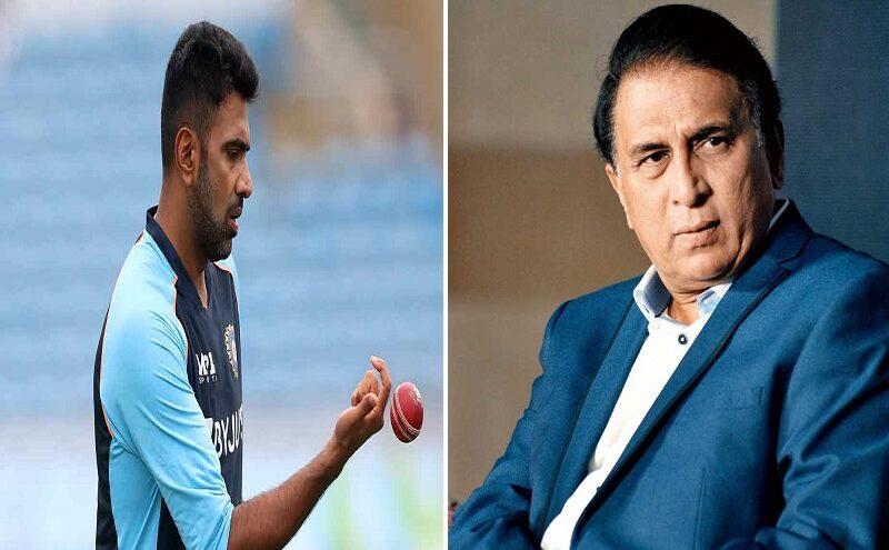 सुनील गावस्कर का बड़ा बयान सिर्फ इस वजह से रविचन्द्रन अश्विन को मिला है टी20 विश्व कप में मौका 11