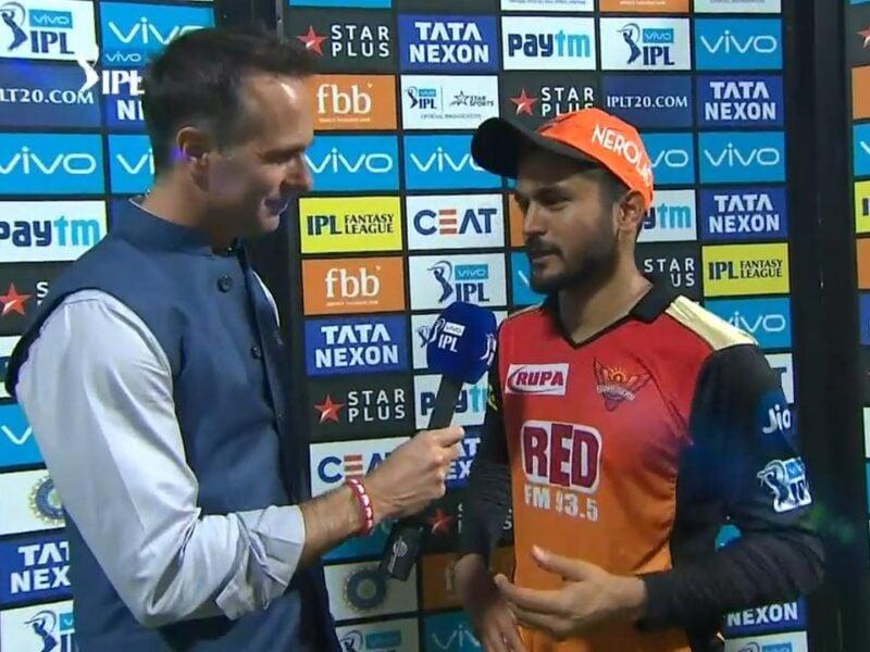 MI vs SRH: मुंबई इंडियंस से मिली हार के बाद फूटा कप्तान मनीष पांडे का गुस्सा, अपने ही खिलाड़ियों की लगा दी क्लास 7