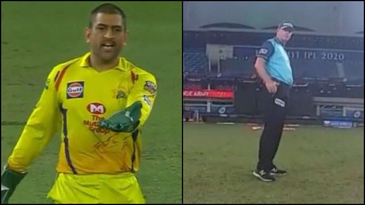 IPL 2021: दिल्ली कैपिटल्स के खिलाफ मैच के दौरान अंपायर से ही भीड़ गये थे धोनी, अब वायरल हुआ वीडियो 1