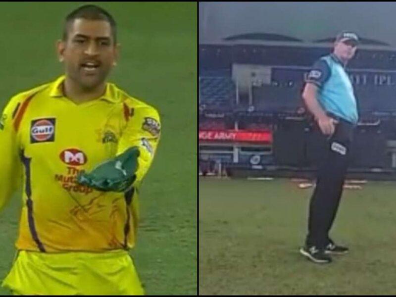 IPL 2021: दिल्ली कैपिटल्स के खिलाफ मैच के दौरान अंपायर से ही भीड़ गये थे धोनी, अब वायरल हुआ वीडियो 15