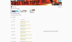 Free Fire में Games Kharido से डायमंड्स का टॉप-अप कैसे करें? 3