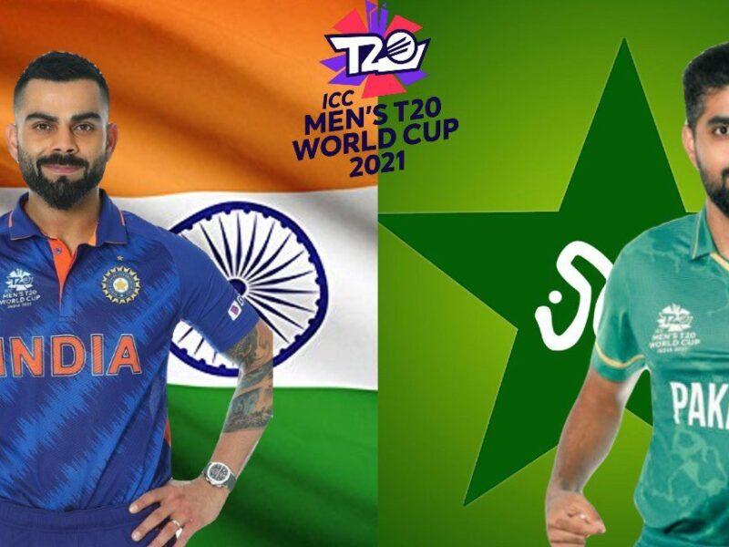 ICC T20 WORLD CUP 2021: IND vs PAK: पाकिस्तान ने टॉस जीतकर किया गेंदबाजी का फैसला, भारत के इन खिलाड़ियों को मिली जगह 17