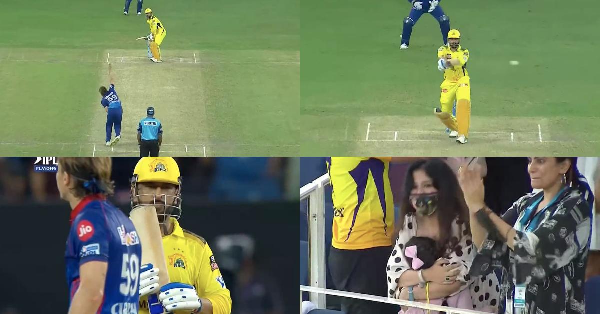 IPL 2021: एमएस धोनी के विनिंग शॉट लगाते ही पत्नी साक्षी और बेटी जीवा ने दिया ऐसा रिएक्शन, देखें वीडियो 2