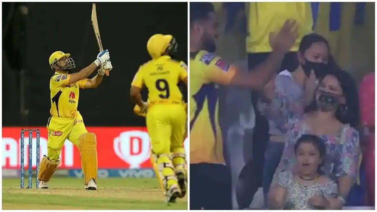 IPL 2021: एमएस धोनी के विनिंग शॉट लगाते ही पत्नी साक्षी और बेटी जीवा ने दिया ऐसा रिएक्शन, देखें वीडियो 3