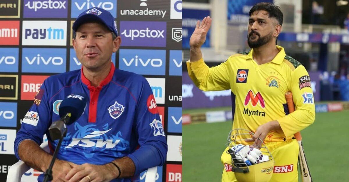 आईपीएल 2021- रिकी पोंटिंग हुए महेन्द्र सिंह धोनी के मुरिद, कही ये दिल छू लेने वाली बात 1