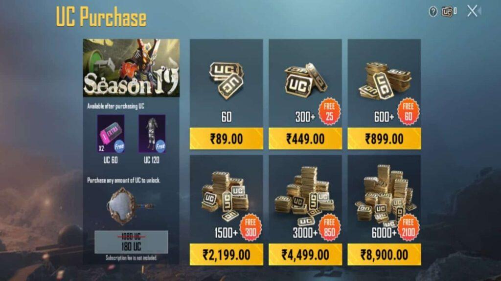 BGMI (Battlegrounds Mobile India) में UC कैसे परचेस करें? 2