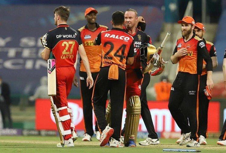 RCB vs SRH: केन विलियमसन के सामने विराट कोहली ने टेके घुटने, इस खिलाड़ी की वजह से हारी आरसीबी, प्लेऑफ की जगह और रोमांचक 15